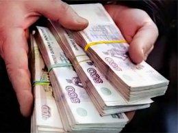 За 2011 год в  России выросли взятки в 3,5 раза
